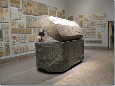 Egyptian Sarcophagus at the Metropolitan Museum of Art