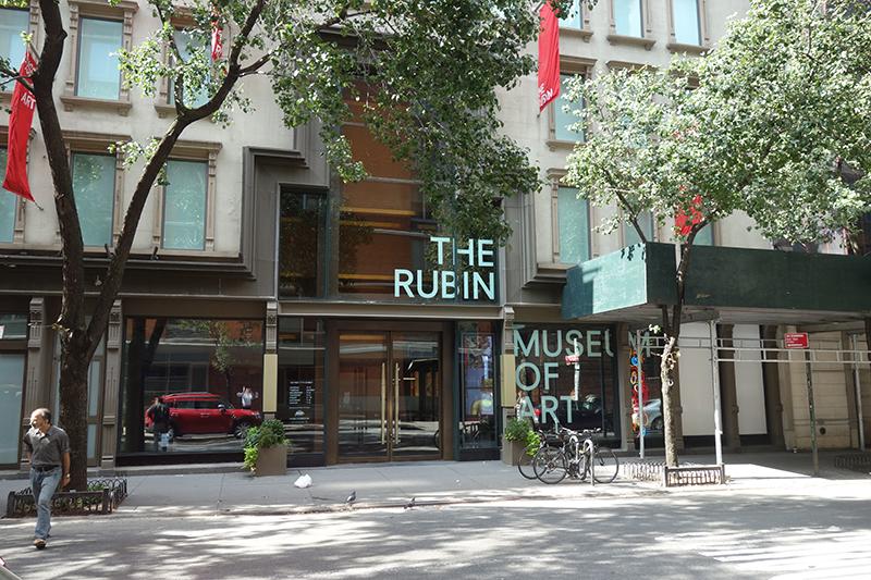 The Rubin Museum of Art